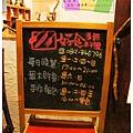 《台東》好食季節料理 烤飯 燉飯 麵包 (3)