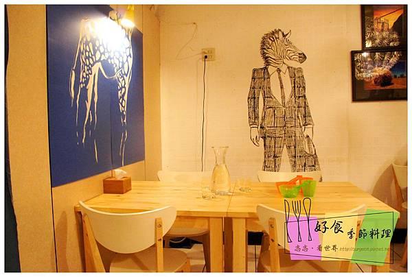 《台東》好食季節料理 烤飯 燉飯 麵包 (5)