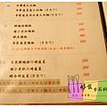 《台東》好食季節料理 烤飯 燉飯 麵包 (8)