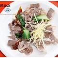 《台東》卑南豬血湯 (6)
