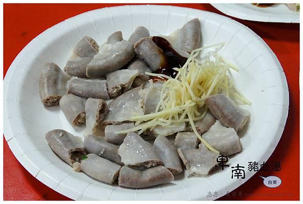 《台東》卑南豬血湯 (8)