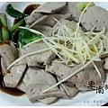 《台東》卑南豬血湯 (9)