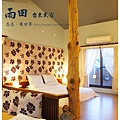 《台東》雨田民宿 禾風房型 (7)