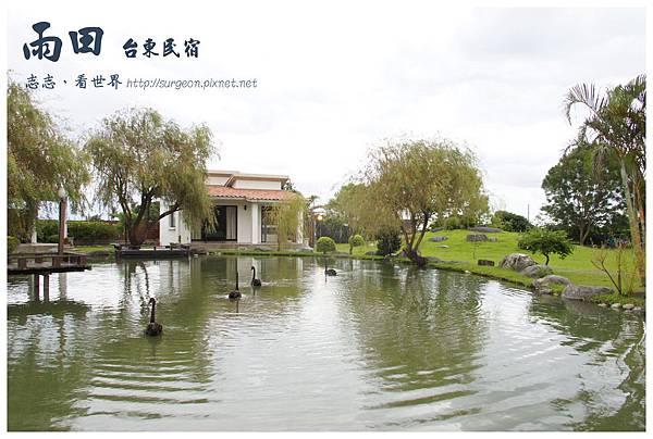 《台東》雨田民宿 景觀 (1)