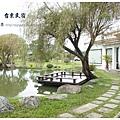 《台東》雨田民宿 景觀 (2)