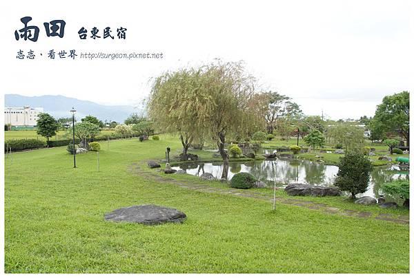 《台東》雨田民宿 景觀 (7)