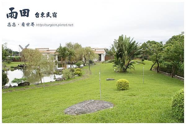 《台東》雨田民宿 景觀 (8)