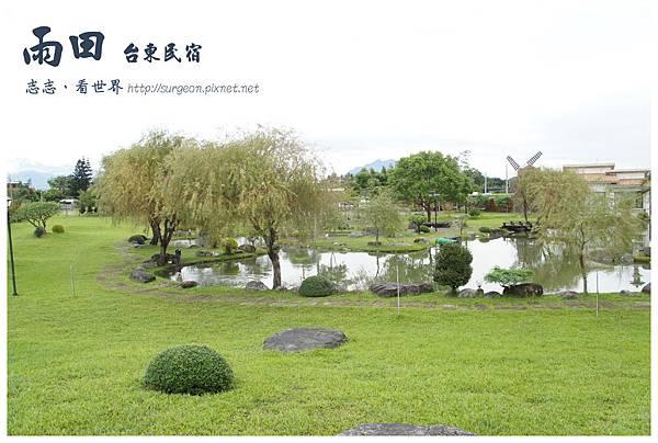 《台東》雨田民宿 景觀 (10)