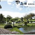《台東》雨田民宿 景觀 (11)
