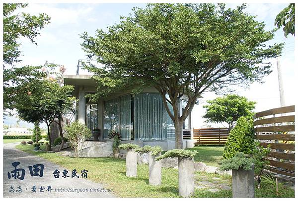 《台東》雨田民宿 景觀 (12)