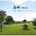 《台東》雨田民宿 景觀 (14)