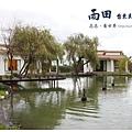 《台東》雨田民宿 景觀 (16)