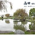 《台東》雨田民宿 景觀 (17)