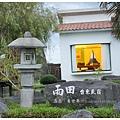 《台東》雨田民宿 鄉村房型 (2)