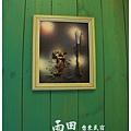 《台東》雨田民宿 鄉村房型 (12)