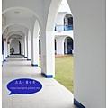 《台東》豐源國民小學 (6)