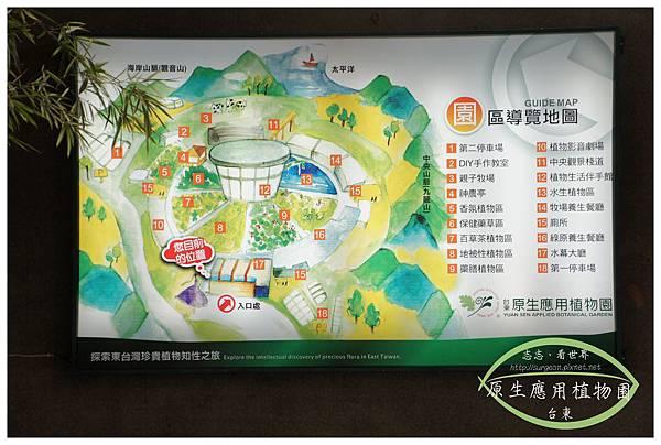 《台東》原生應用植物園 養生鍋 (24)