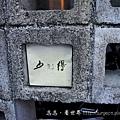 《台東》少則得 民宿 (4)