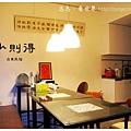 《台東》少則得 民宿 (5)