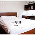 《台東》少則得 民宿 (9)
