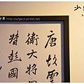 《台東》少則得 民宿 (16)