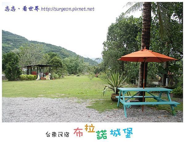 《台東》布拉諾城堡 民宿 (4)