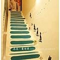 《台東》布拉諾城堡 民宿 (28)