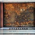 《台東》台灣史前文化博物館 (5)