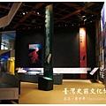《台東》台灣史前文化博物館 (7)