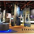 《台東》台灣史前文化博物館 (11)