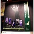 《台東》台灣史前文化博物館 (12)