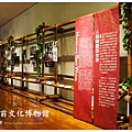 《台東》台灣史前文化博物館 (15)