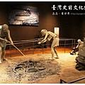 《台東》台灣史前文化博物館 (18)