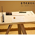 《台東》台灣史前文化博物館 (20)