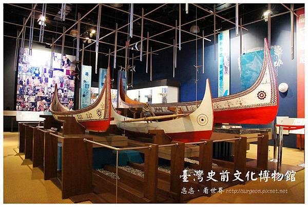 《台東》台灣史前文化博物館 (23)