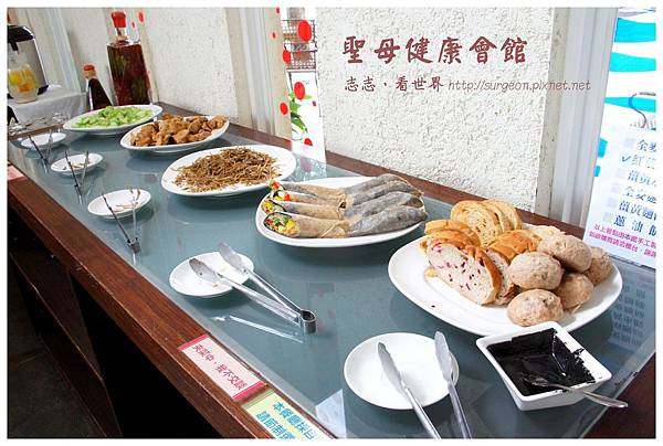 《台東》聖母健康會館 (6)