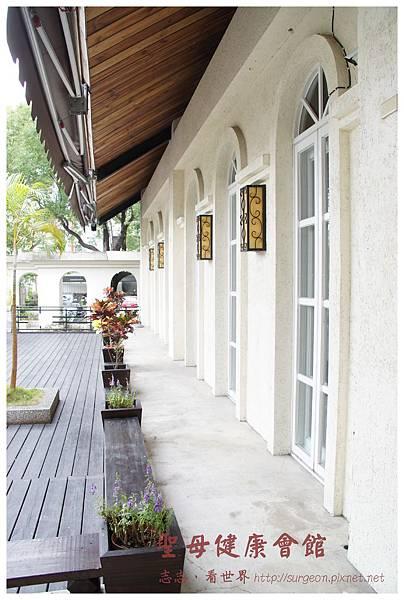 《台東》聖母健康會館 (15)