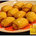 《台東》原始部落 美食 (20)