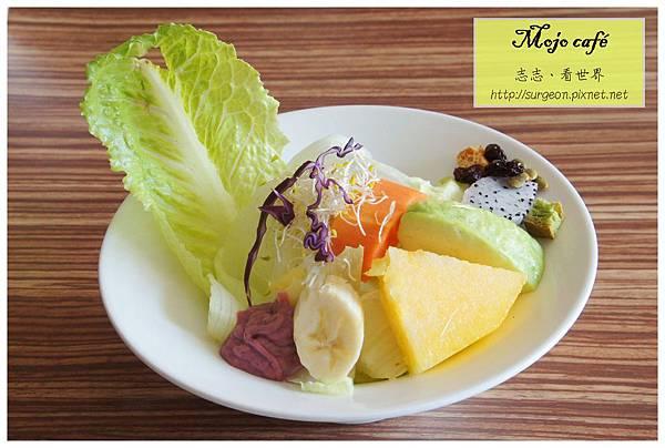 《台南》Mojo cafe 早午餐 咖啡 (12)