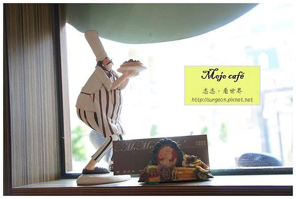 《台南》Mojo cafe 早午餐 咖啡 (10).jpg