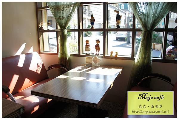 《台南》Mojo cafe 早午餐 咖啡 (4)