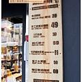 《台南》137 bookstore咖啡館 早午餐 咖啡 (3)