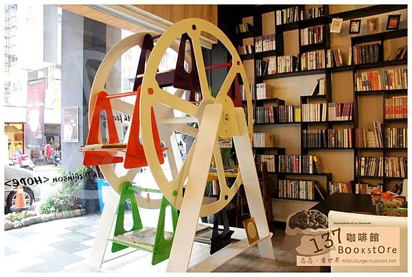 《台南》137 bookstore咖啡館 早午餐 咖啡 (5)