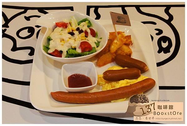 《台南》137 bookstore咖啡館 早午餐 咖啡 (14)