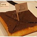 《台南》137 bookstore咖啡館 早午餐 咖啡 (17)
