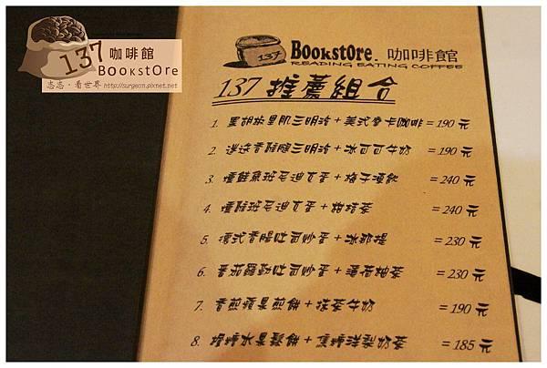 《台南》137 bookstore咖啡館 早午餐 咖啡 (18)