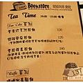 《台南》137 bookstore咖啡館 早午餐 咖啡 (22)
