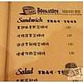 《台南》137 bookstore咖啡館 早午餐 咖啡 (23)