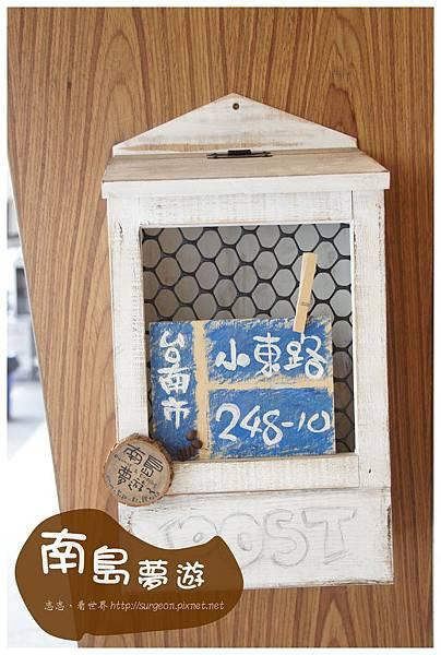 《台南》南島夢遊 咖啡 輕料理 茶飲 (3)
