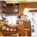 《台南》南島夢遊 咖啡 輕料理 茶飲 (4)